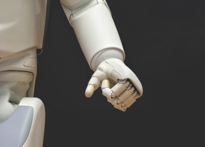 Image of a robot to signify Automation Testing